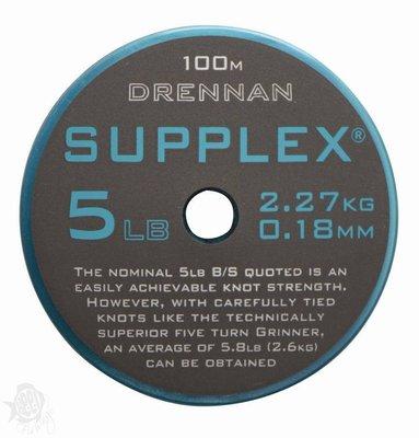 Drennan Supplex Hooklength 50 m